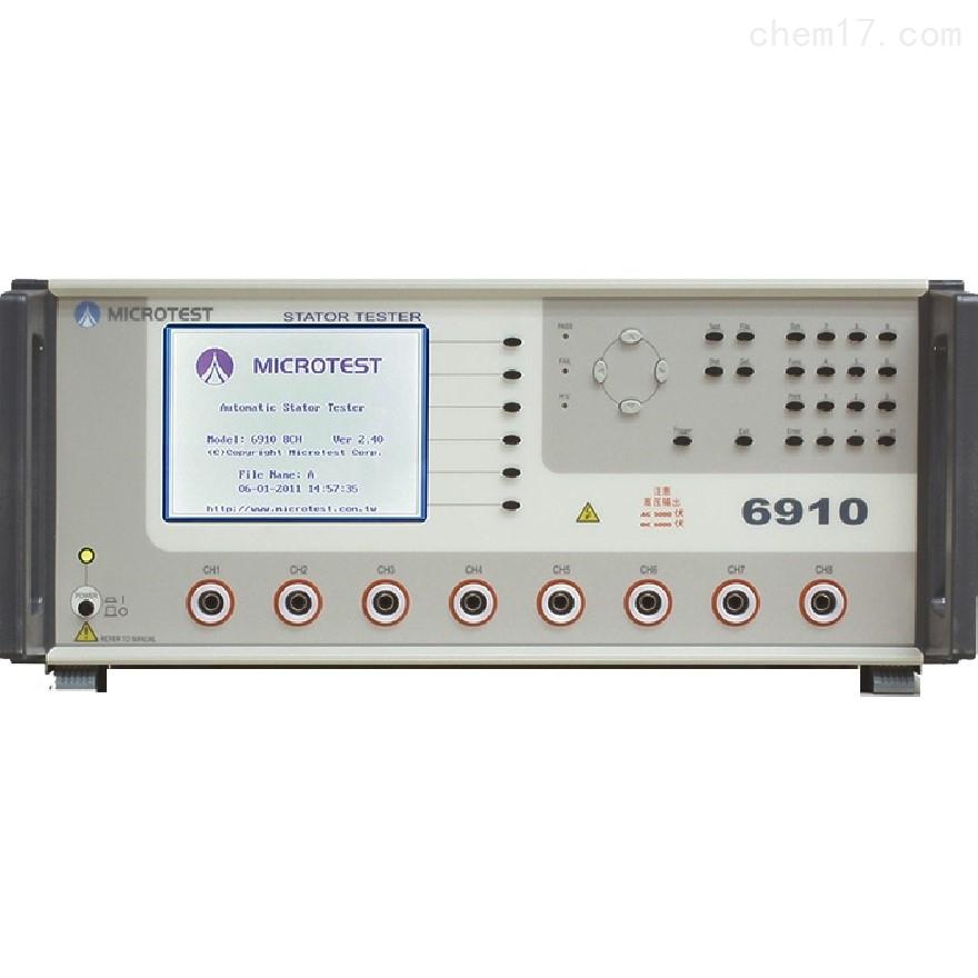益和MICROTEST 6910 马达定子测试系统