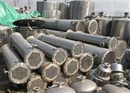 回收二手舊不銹鋼冷凝器