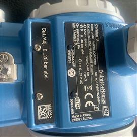 TR10-ABD8BGSXHC000原装不开玩笑E+H传感器CLS54-AMV5012