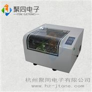 台式/卧式低温摇床液晶屏可定时恒温振荡器