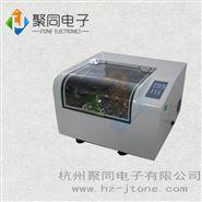 液晶显屏低温摇床大容量台式可设定时间温度