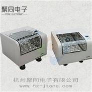 断电保护台式恒温摇床恒温水浴振荡器