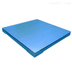 1.5X1.5m2吨双层花纹板电子地磅平台秤