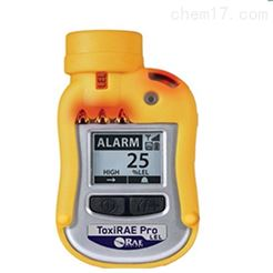 PGM1820华瑞PGM-1820个人用可燃气体检测仪