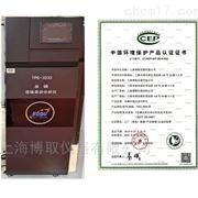 TPG-3030(上海博取)总磷测定仪