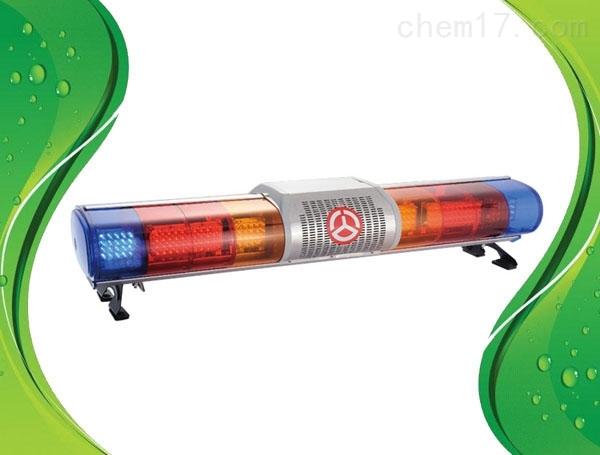 长条车顶警示灯厂家  车载报警器警报器警灯