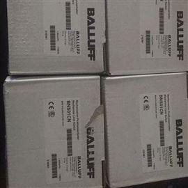 BTL5-E10-M0350BALLUFF传感器BTL5-E10-M0500-PS32可以到达