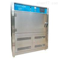 湖南平铺式紫外线老化测试箱