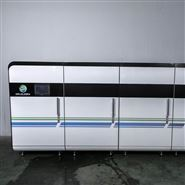 大型实验室污水处理设备/系统/装置