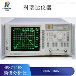 Agilent8714ES网络分析仪回收价格