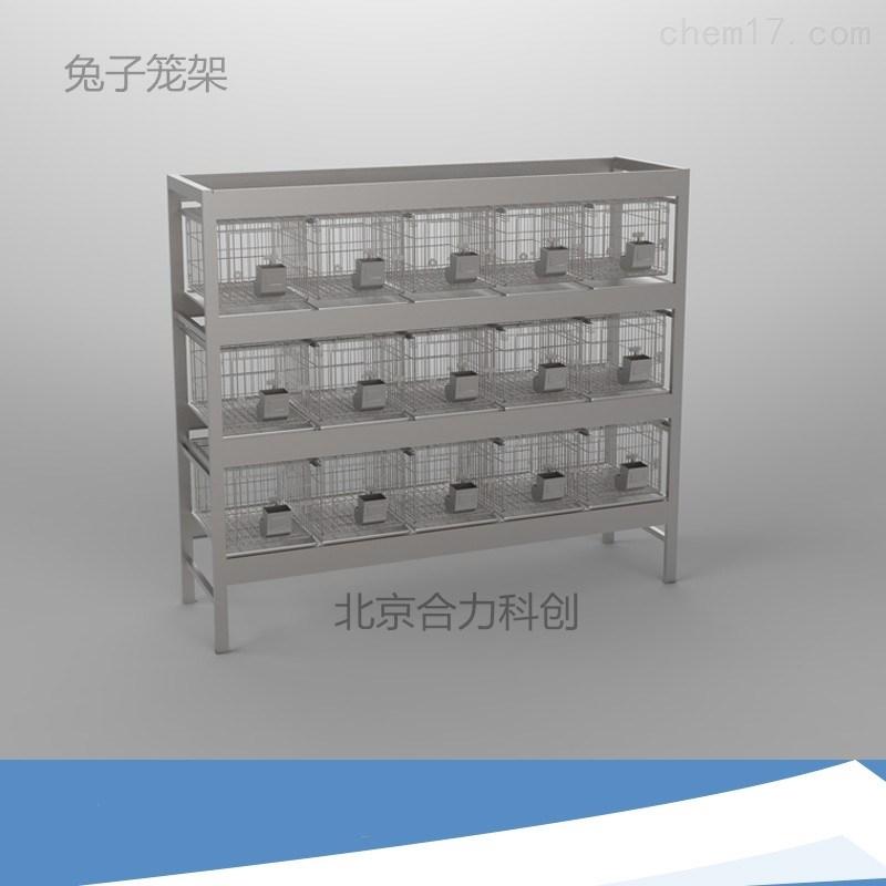 幹養式兔籠架  12/15籠位可選 不鏽鋼籠架