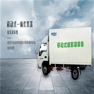 HC-Mag磁混凝污水处理设备生产厂家