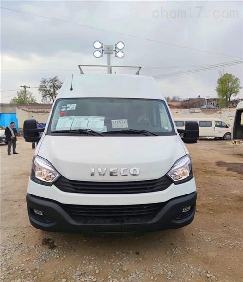 车载照明灯现货供应汽车遥控升降工作灯