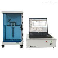 RPT-3000W日本爱安德and刚性摆式物理性能测试仪