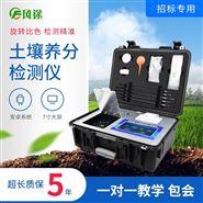土壤养分快速测定仪