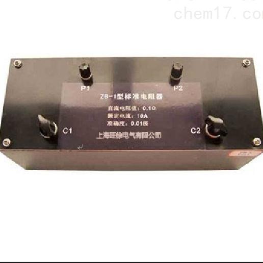 ZB-1型标准电阻器