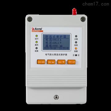ASCP200-1菲姬711tv直播下载單相電氣防火微秒級滅弧保護器