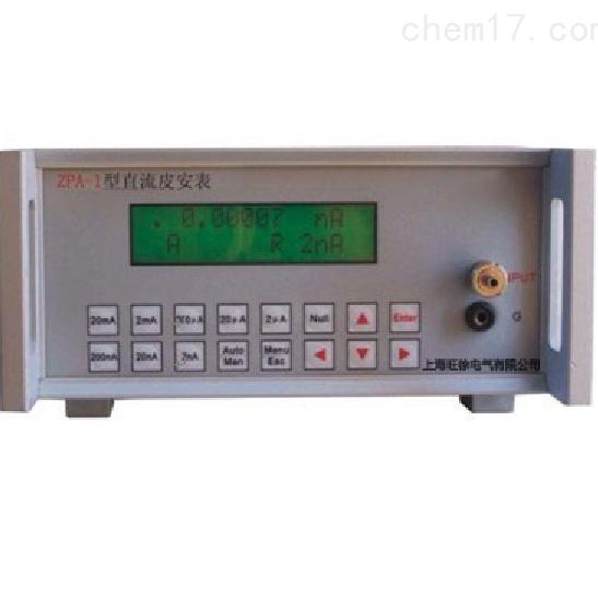 ZPA-1型直流皮安表