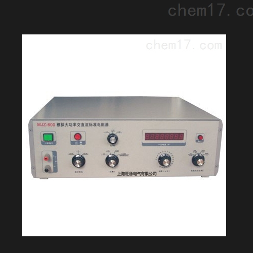 MZB-600K模拟大功率直流