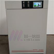天津CO2培养箱HH.CP-TW水套式二氧化碳箱