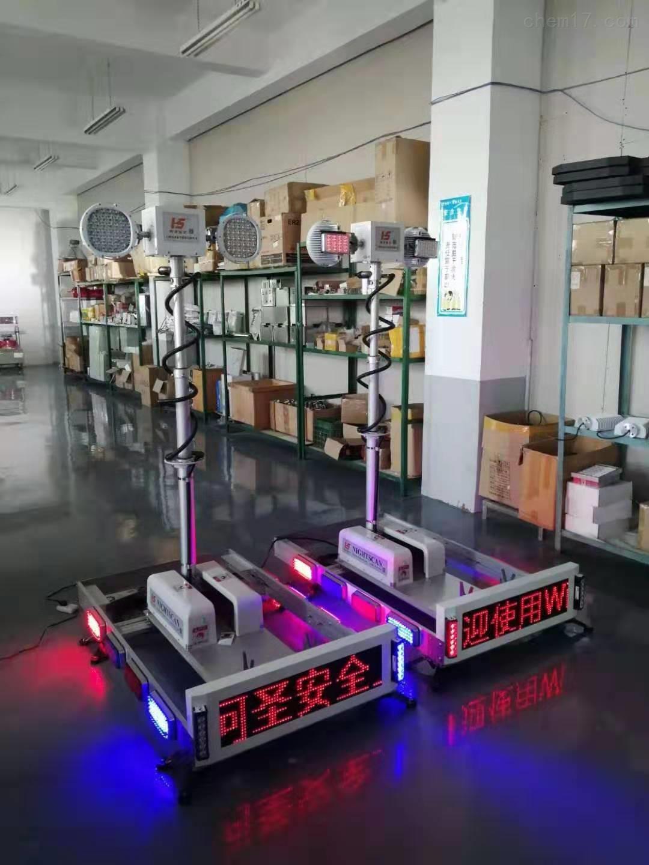 大功率升降照明装置现货供应车用充电移动照明