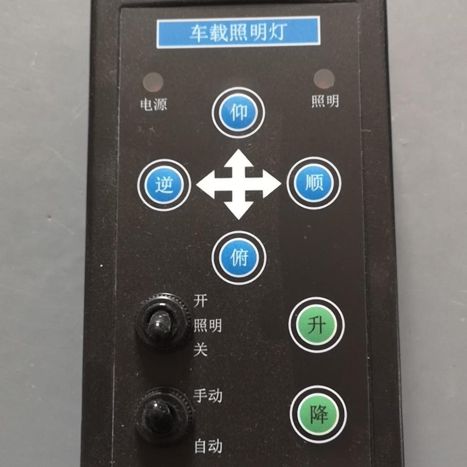 升降杆照明灯代发加工汽车曲臂车载照明设备