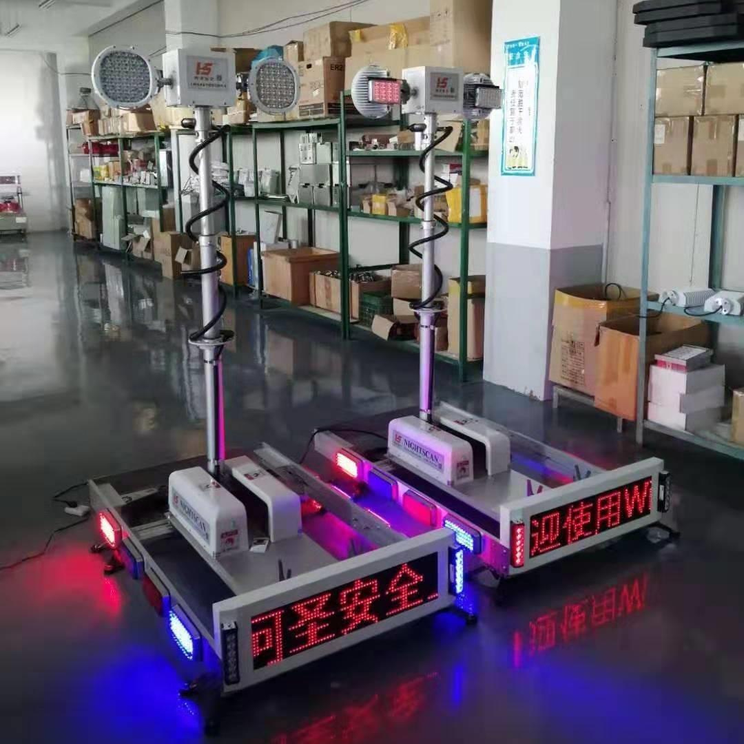 大功率升降照明装置室外救援车用