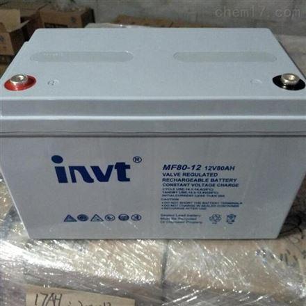 英威腾铅酸免维护阀控式蓄电池12V17AH