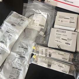MWS-ST/SR-PG叛逆的计价WADECO微波物位计MWS-24TX/RX