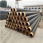 426聚氨酯预制地埋式防腐保温管生产加工