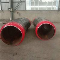 529*8鋼套鋼預製直埋蒸汽發泡保溫管定製