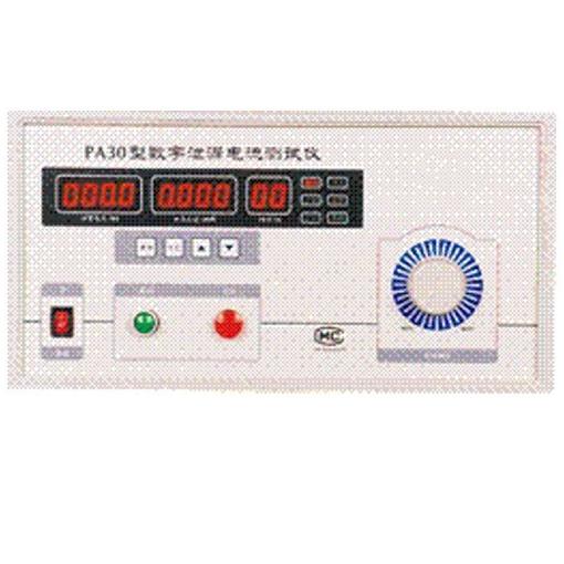 PA30A型数字泄漏电流测试仪