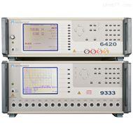 9333/6420MICROTEST 9333+6420 PCB线圈微短路测试仪