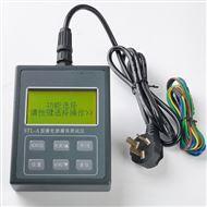 STL-A型便携在线微电脑漏保测试仪