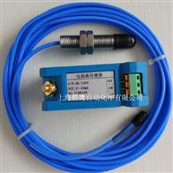 WT-DO电涡流传感器
