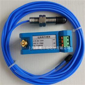 SDW-5U一体化电涡流传感器