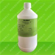 聚山梨酯80药用级 增溶剂