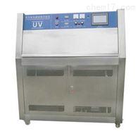 越南厂家uv紫外线老化测试箱