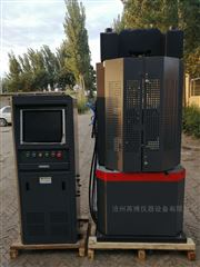 WAW-1000B-II型全自动伺服万能材料试验机