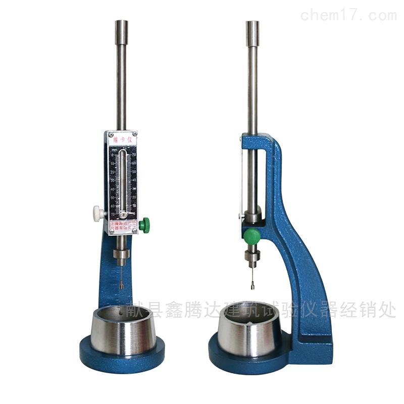 水泥标准稠度及凝结时间测定仪