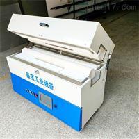 XBGS5-2-1200程序升温管式炉