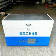 鑫宝 XBGS5 1200度管式炉