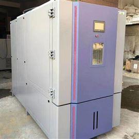JY-HJ-2051快速溫變試驗箱廠家