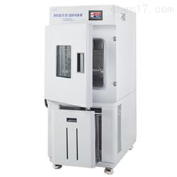 BPHS-120A高低温湿热试验箱