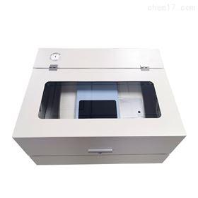 HOX-01防止傅里叶红外光谱仪受潮防潮箱