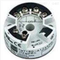 SFWR/Z型温度变送器上海自动化仪表三厂