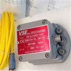 德國威仕VSE齒輪流量計上海有售