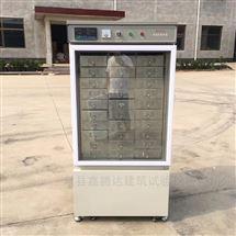 HBY-32立式水泥试块恒温水养护箱
