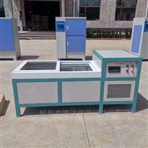 水泥全自動恒溫養護水箱