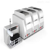 F9700便携式全自动流动注射分析仪